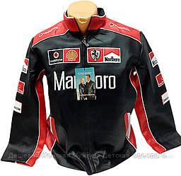 Куртка подросток Marlboro