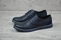 Модные мужские кожаные туфли Polo Ralph Lauren синего цвета (630син) БЕСПЛАТНАЯ ДОСТАВКА !!!