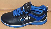 Кроссовки подростковые кожаные, детская обувь подросток от производителя модель ВИБ65