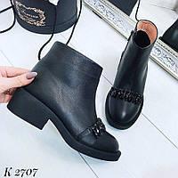 Кожаные ботинки 2707 (ДБ)