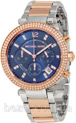 Женские часы Michael Kors MK6141