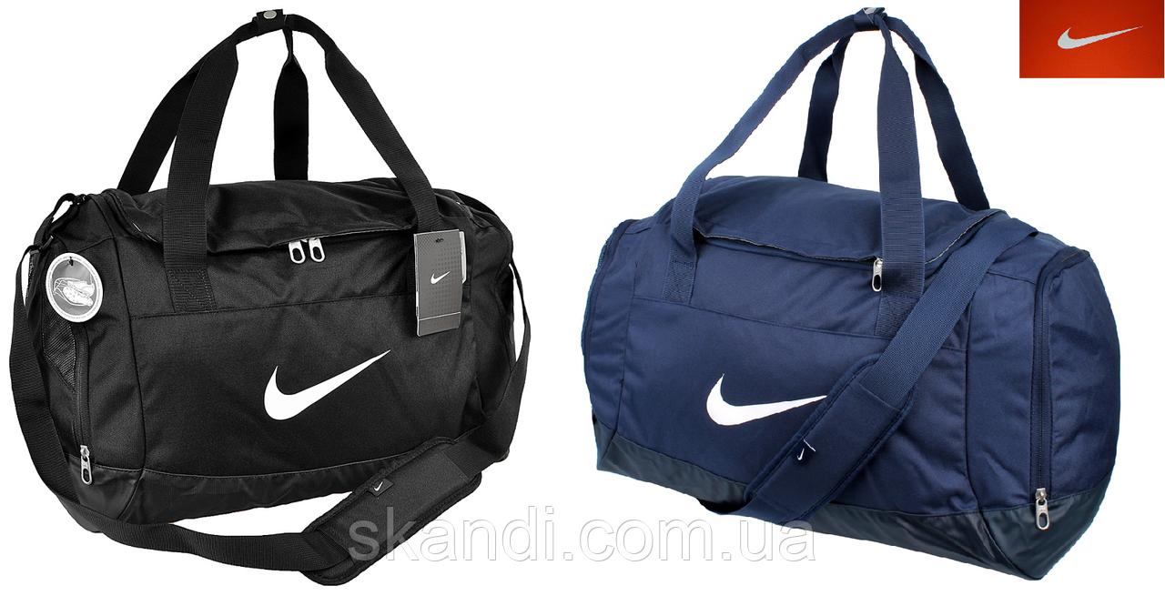 f08bbb84a7fc Спортивная сумка Nike (Original) 2 цвета - Интернет-магазин <<Skandi>