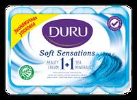 Туалетное мыло Duru 1+1 (4*90) Морские минералы