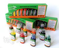 Набор прозрачных красок для аэрографии  Base color transporent water series 10 цветов по 30 мл