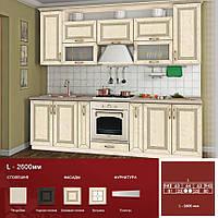 Кухня Prestige 2,6 м вар.4