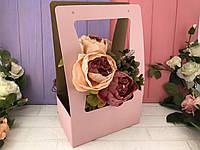 Складная коробка для цветов «под руку» розовая (10 шт)