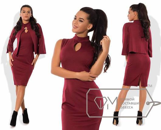 Приталенное платье с накидкой, фото 2