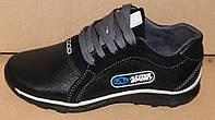 Кроссовки подростковые кожаные, детская обувь подросток от производителя модель ВИК45