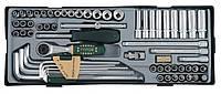 Набор инструмента 65 ед. Force T2641 F