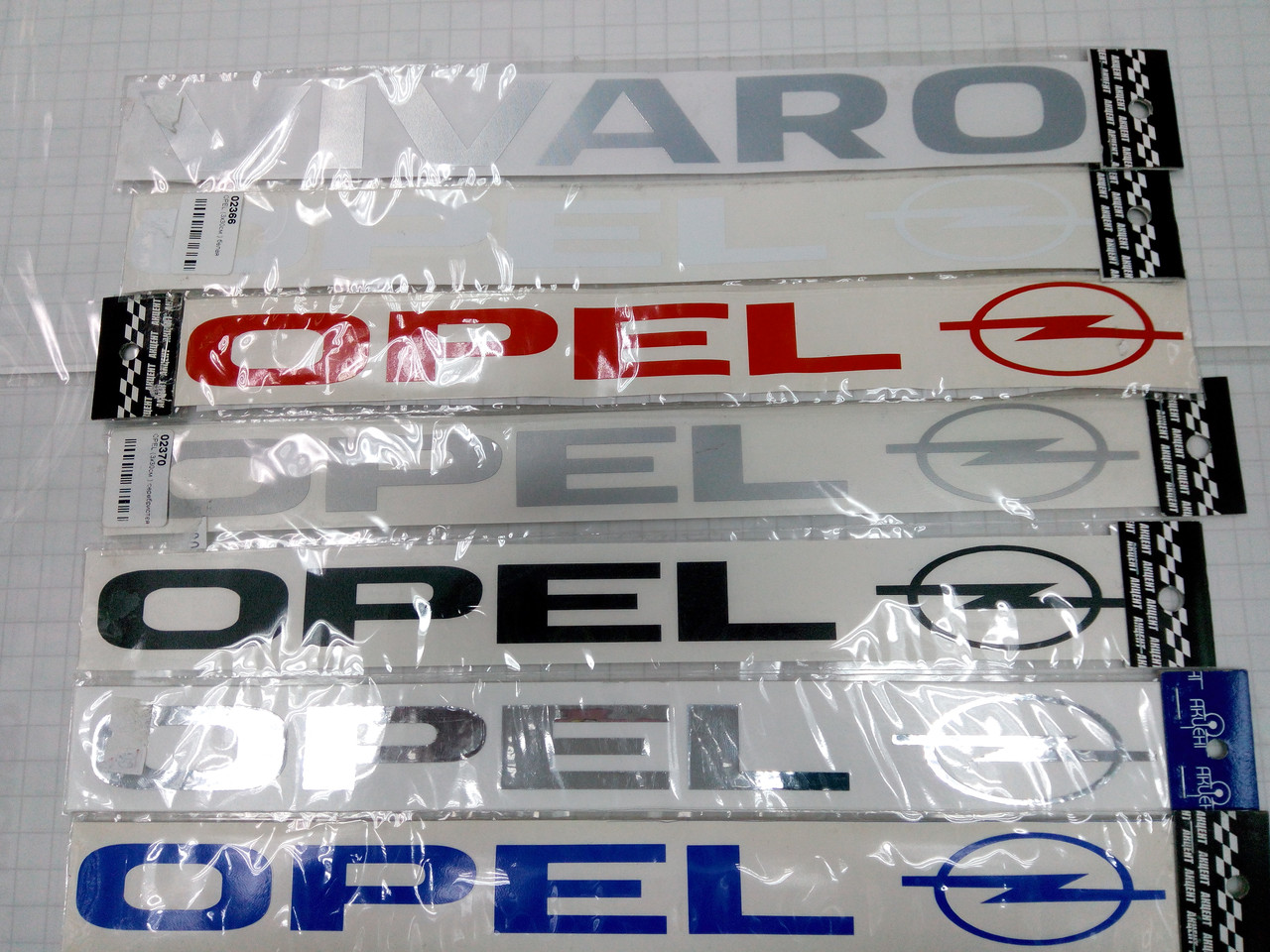 Виниловые наклейки OPEL  30х3 см