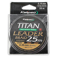 Шнур Kalipso Titan Leader braid camo 25 m 0.20мм