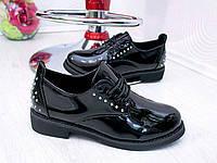 Туфли-Лак шнуровка VELGIL black, р.36 (22,5см), фото 1