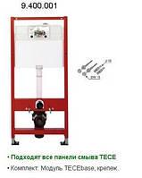 Комплект TECEbase 2 в 1 для подвесного унитаза 9400001