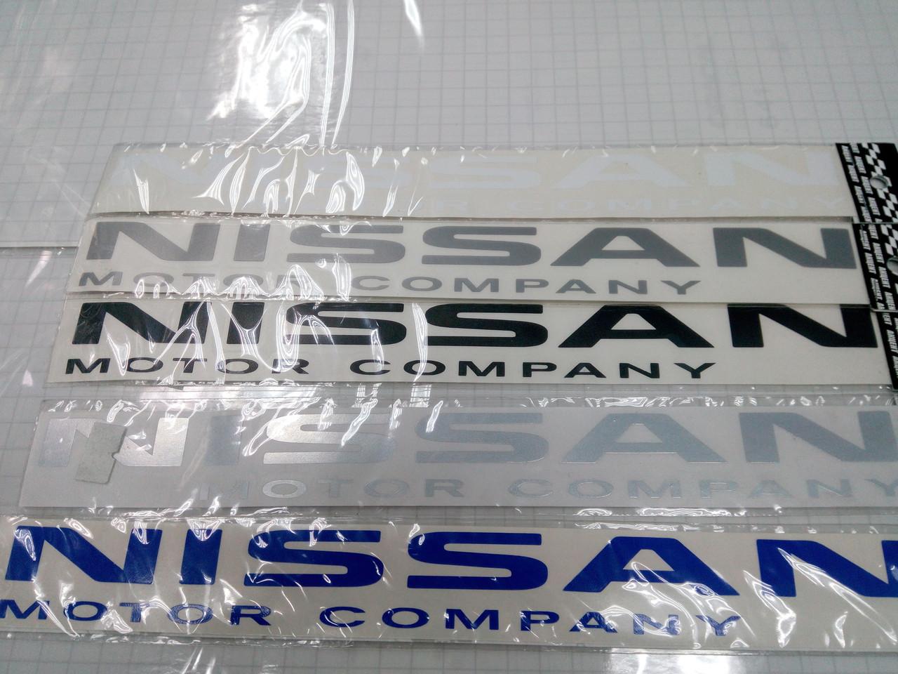 Виниловые наклейки NISSAN  30х3 см