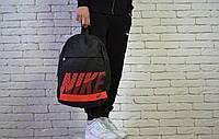 Рюкзак, портфель, сумка Nike (красный логотип), Реплика