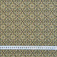 Гобелен ткань, геометрия, ромбы, фото 3