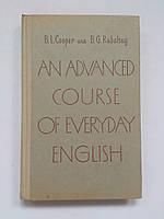 An advanced course of everyday english. Пособие по разговорному английскому языку