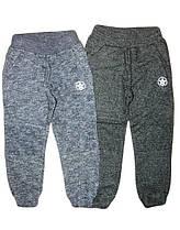 Спортивные брюки для мальчика оптом, S&D, размеры 98-128, арт. CH-3234