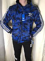 Спортивная мужская куртка Adidas ТОП КАЧЕСТВО СНИЖЕНА ЦЕНА