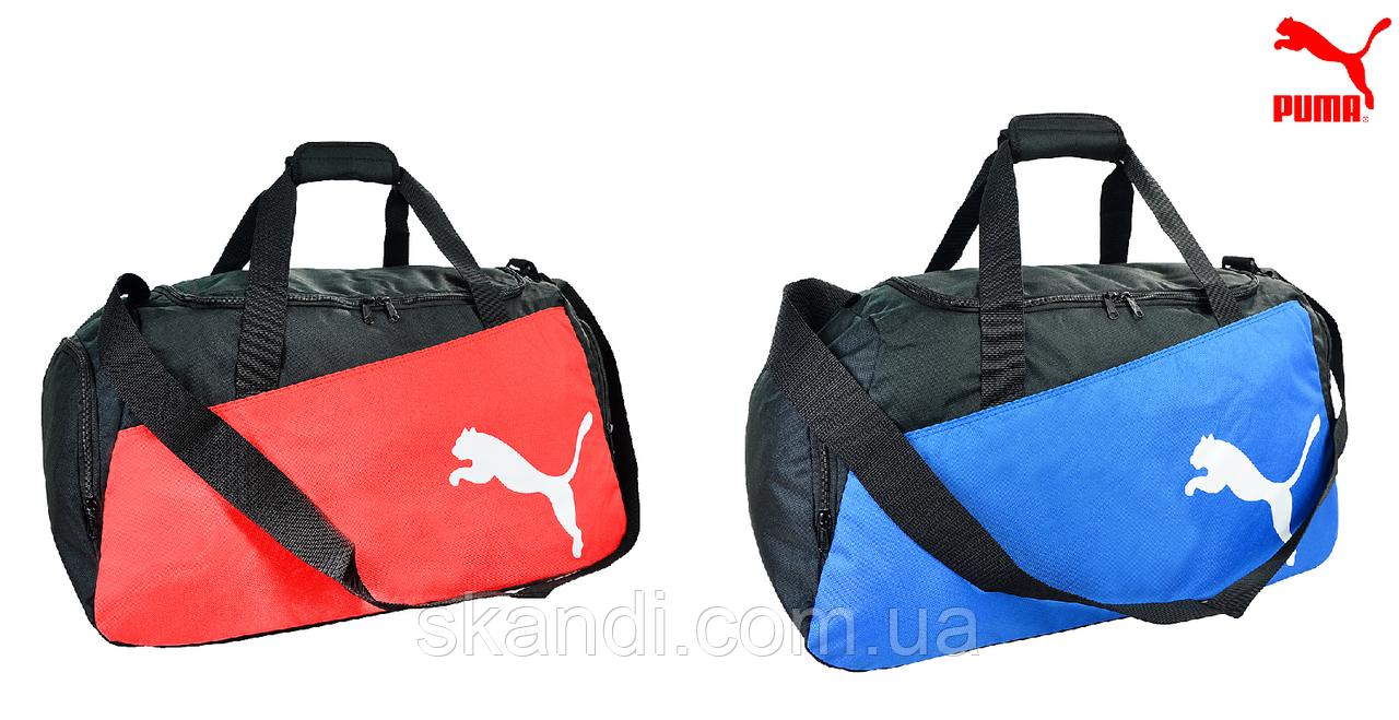 Спортивная сумка от фирмы Puma (Original) 2 цвета