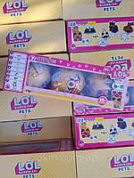 Набор кукол Лол 3 серия оптом