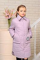Демисезонная удлиненная куртка АЛИСА лаванда