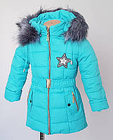 Зимняя куртка для девочек на овчине