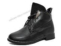 Детские ботинки оптом от бренда Y.Top (рр. с 33 по 38) 8 пар