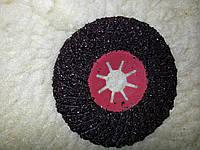 Круг лепестковый с песком.125-22.