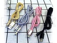 Кабель USB - micro USB 2 метра ART-044-2M-V8