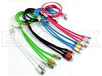 Кабель USB 3 в 1 micro USB - Lightning - HTC 2 метра ART-046-3IN1