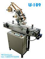 Этикетировочный автомат LS-109