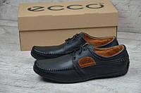 Мужские кожаные мокасины Ecco черного цвета  БЕСПЛАТНАЯ ДОСТАВКА!!!(реплика)