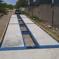Автомобильные весы 18 метров с железобетонной платформой