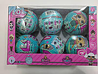Игрушка кукла в шаре LOL Surprise doll с аксессуарами 6 шт./уп., 1 серия, фото 1