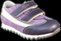 Детские ортопедические кроссовки для девочки , фото 1