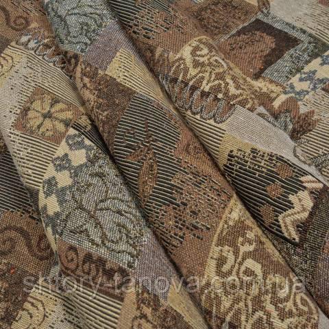 Гобелен ткань, фантазийный узор