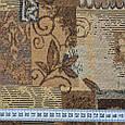 Гобелен ткань, фантазийный узор, фото 3