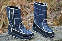 Сапожки дутики унты сноубутсы темно синие зимние женские модные (Код: М239). Только 39р!