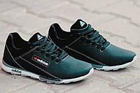 Кроссовки кожа мужские Adidas Адидас черные реплика Харьков (Код: Т121)
