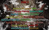 Поступление: BioTech, BPI sports, BSN, Cellucor, Cloma Pharma, Doctor's BEST, Finaflex, Innovative Diet Labs, Labrada Nutrition, MuscleTech, Nutrend, Optimum Nutrition, Power Pro, Powerful Progress, Puritan's Pride, Rich Piana 5% Nutrition, Scitec Nutrition, Strong FIT, Ultimate Nutrition, Universal.