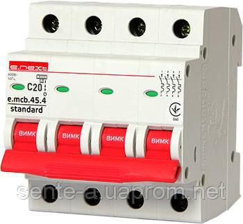 Модульний автоматичний вимикач e.mcb.stand.45.4.C20, 4р, 20А, С, 4,5 кА