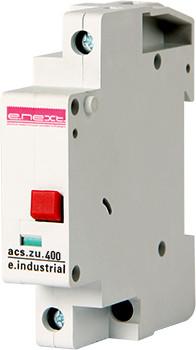 Розчіплювач мінімальної напруги e.industrial.acs.zu.400, 400В