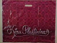 Пакеты банан из полиэтилена Kira Plastinina