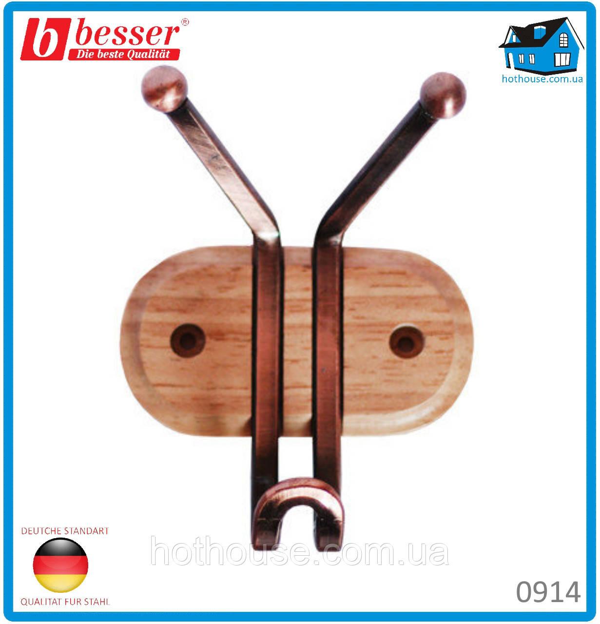 Вешалка Besser 0914 с  тройным крючком деревянная 10*6.5*13см