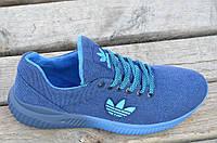 Кроссовки мужские Adidas адидас реплика летние джинс синие удобные (Код: Б566а)