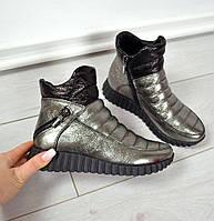 Демиезонные женские ботинки кроссовки никель Active life натур кожа сатин