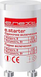 Cтартер e.starter.s2.4 (2х22Вт, 127В) прозрачный