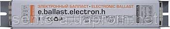 Балласт электронный e.ballast.electron.h.230.30