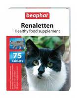 Витамины для кошек  Беафар Реналеттен 75тб (для почек и профилактики МКБ)